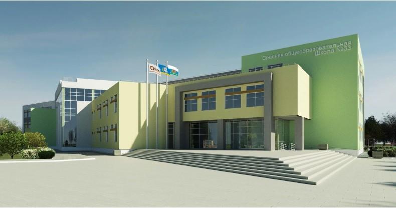 Проектирование объекта: реконструкция здания МАОУ «СОШ № 33»